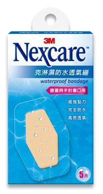 【3M】官方現貨 OK繃 Nexcare 克淋濕防水透氣繃 (5片包)