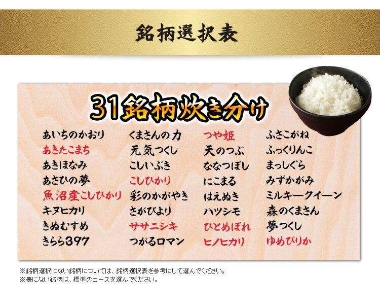 0運費!日本IRIS OHYAMA / RC-IA30-B / IH電鍋+電磁爐二合一 / 一鍋兩用 / 多功能電鍋 飯鍋 / 3-3.5合-日本必買 日本樂天代購(12800*5) 7