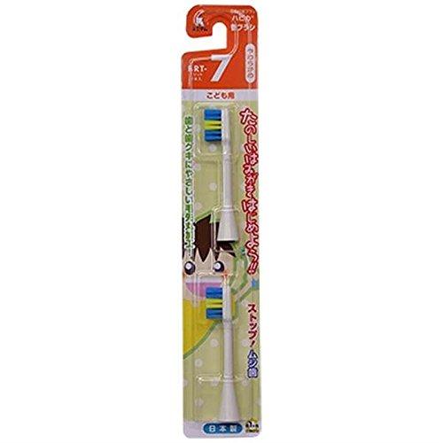 【minimum】HAPIKA 兒童電動牙刷替換刷頭2入 3歲以上BRT-7 阿卡將AKACHAN 另有 電動牙刷