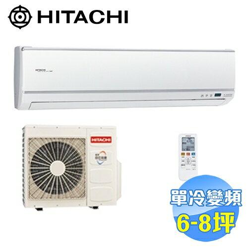 日立HITACHI旗艦型單冷變頻一對一分離式冷氣RAS-40QK1RAC-40QK1