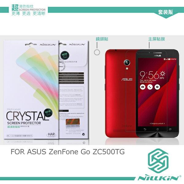 強尼拍賣~ NILLKIN ASUS ZenFone Go ZC500TG 超清防指紋保護貼 (含鏡頭貼)