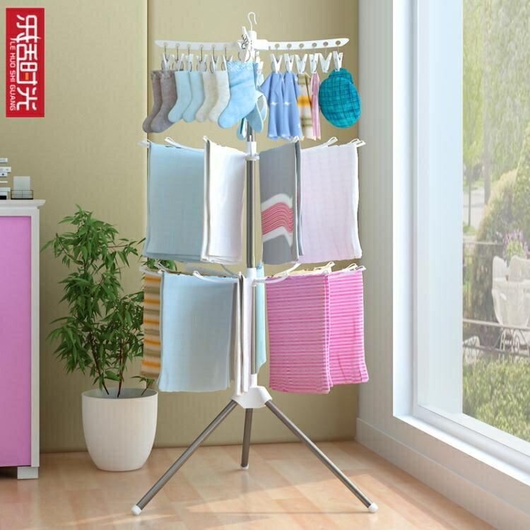 落地毛巾架 晾衣架不銹鋼落地折疊毛巾架寶寶兒童掛衣架室內外陽