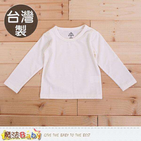 兒童發熱衣 台灣製保暖發熱內衣 魔法Baby~k60188