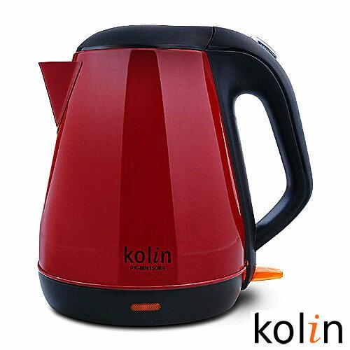 Kolin 歌林 PKMN1508S / PK-MN1508S 晶彩不鏽鋼快煮壺