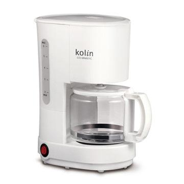 Kolin 歌林 COMN601C / CO-MN601C 6人分低漏式咖啡機