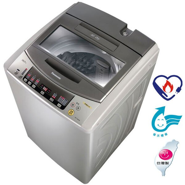 Panasonic 國際牌 NA168VBN 直立式洗衣機(15KG)★指定區域配送安裝★
