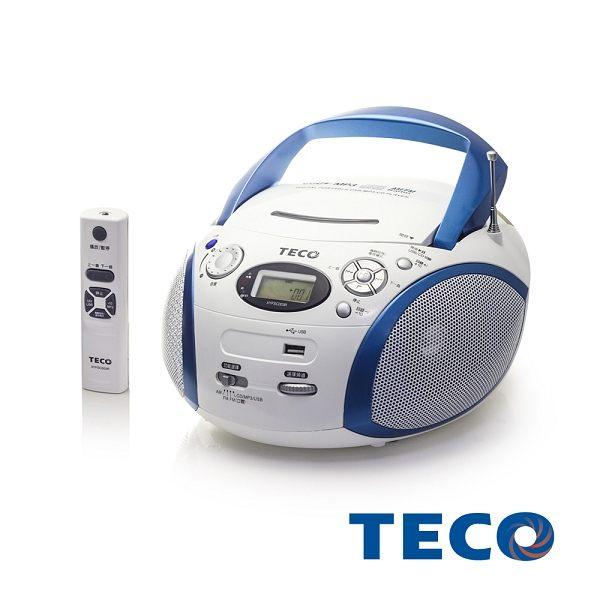 TECO 東元 XYFSC003R 手提USB/MP3/CD音響