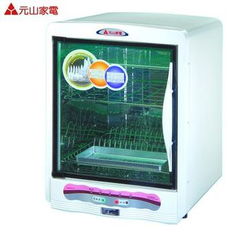 元山牌 YS-138MDD 紫外線烘碗機