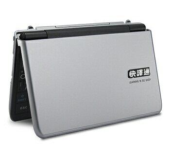 快譯通 EC608 電腦辭典