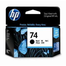 HP 惠普 CB335WA 黑色墨水匣