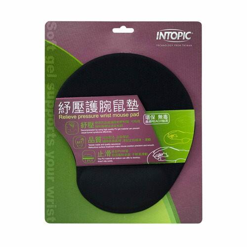 INTOPIC 廣鼎 PD~GL~009 紓壓護腕鼠墊