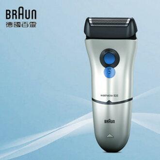BRAUN 德國百靈 150 精準系列電鬍刀