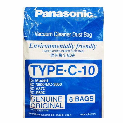 Panasonic 國際 TYPE~C10 吸塵器 集塵紙袋 5入