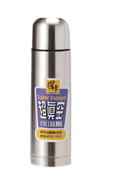 鍋寶 VB-0500/5001 真空保溫瓶