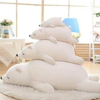 【葉子小舖】北極熊娃娃抱枕/絨毛玩偶/抱枕/公仔/生日禮物/小朋友玩具/情侶送禮/居家擺飾