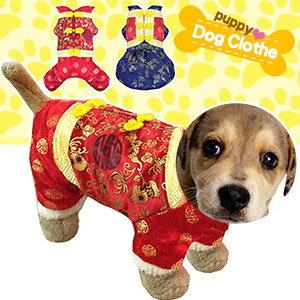 中國風拜年寵物裝^(寵物衣服寵物服裝寵物服飾店.毛小孩小狗衣服小貓衣服 .卡通寵物用品 .