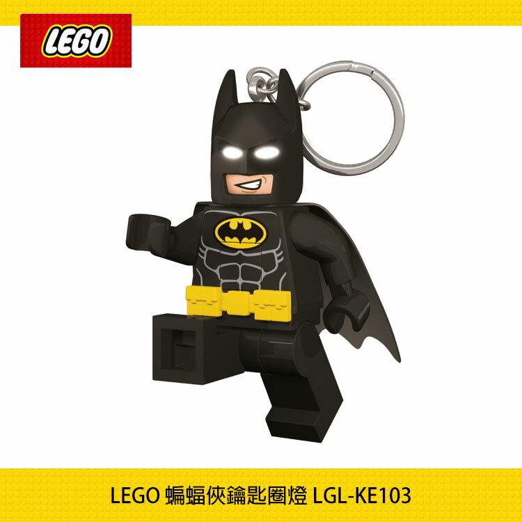 LEGO 蝙蝠俠鑰匙圈燈LGL-KE103 / 城市綠洲 (LED照明燈、鑰匙圈、樂高)