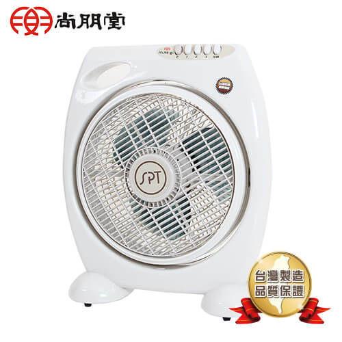 尚朋堂10吋箱扇 SF-1099【台灣製】