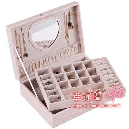 飾品收納 雙層大容量飾品收納盒手飾盒耳釘耳環戒指項鍊創意首飾盒
