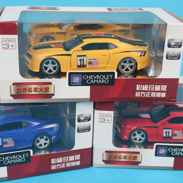 Lamborghini模型車 彩繪版 (22號白盒)1:38/一台入{促199} Gallardo LP570-4 STS 藍寶堅尼模型車 小牛超跑 迴力車 合金車 生TOP309