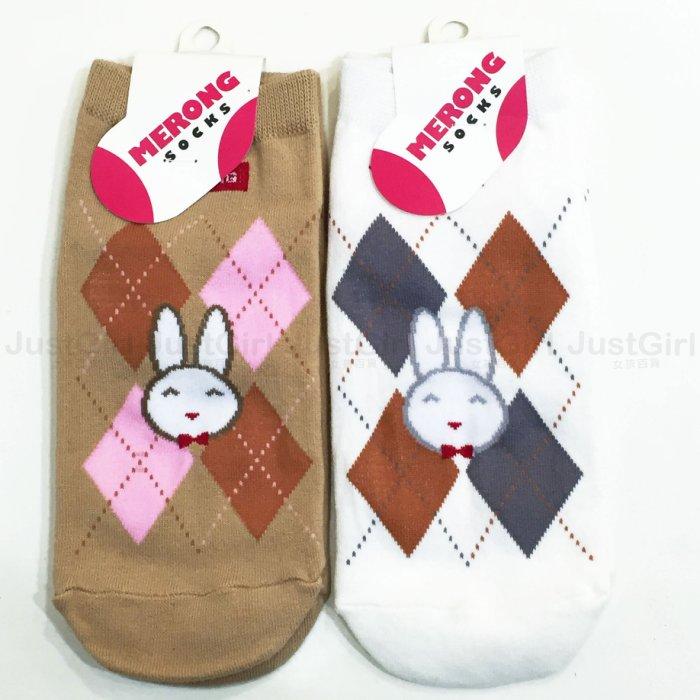 正韓 韓國襪 東大門 韓國製 襪子 棉襪 船型襪 短襪 merong船型 菱形格紋 小白兔 白 奶茶 JustGirl