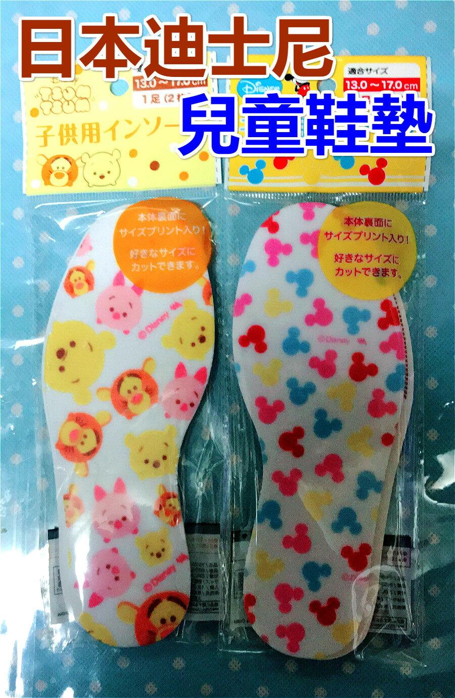 日本迪士尼 防汙鞋墊 兒童鞋墊 幼兒鞋墊 可調整鞋墊 小孩鞋墊 寶寶鞋墊 適用13-17cm 櫻花寶寶