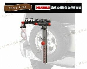 【露營趣】安坑特價 YAKIMA Spare Time 2Bikes 拖車式備胎型自行車架支架 攜車架 後背式單車架 腳踏車架