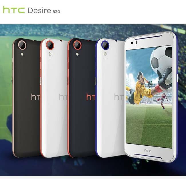 HTC Desire 830 配備 OIS 光學防手震主相機/5.5吋/八核心/豪華大容量◆送藍芽自拍棒