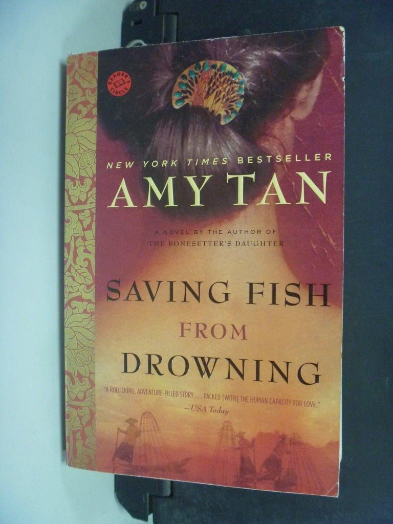 ~書寶 書T7/原文小說_NSR~Saving Fish from Drowning_Am