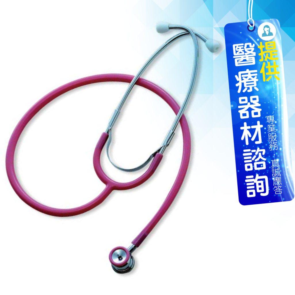 來而康 兒童嬰幼兒型 Spirit 精國聽診器 (未滅菌) CK-608T 色彩隨機出貨  雙面聽診器
