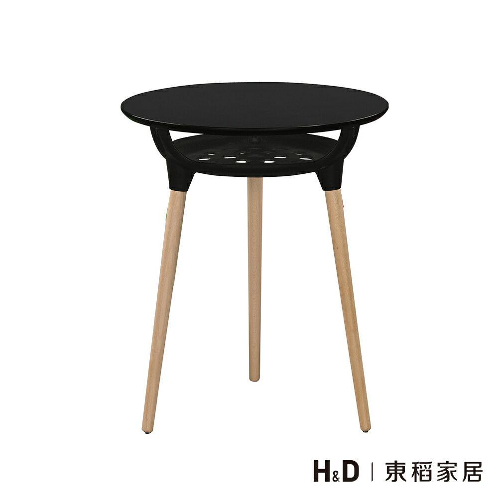 艾希斯黑色造型圓桌/H&D東稻家居-消費滿3千送點數10%