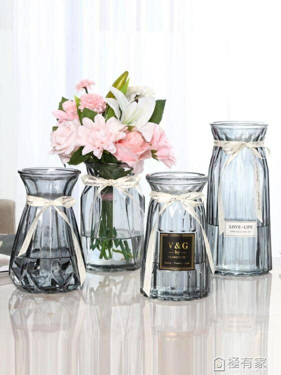 玻璃花瓶擺件北歐客廳水養富貴竹透明裝飾大小干花插花瓶