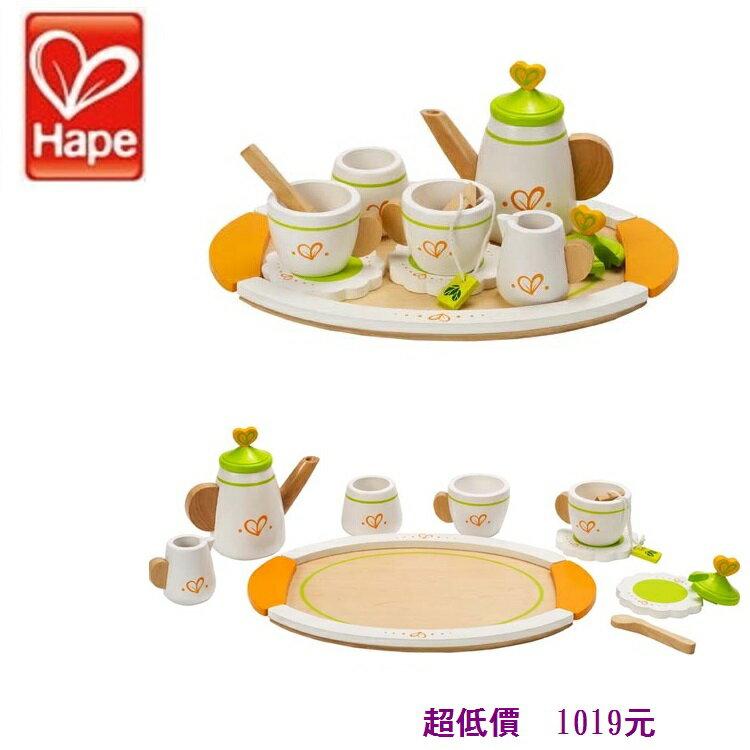 *美馨兒* 德國 Hape 愛傑卡-英式茶杯組 1019元