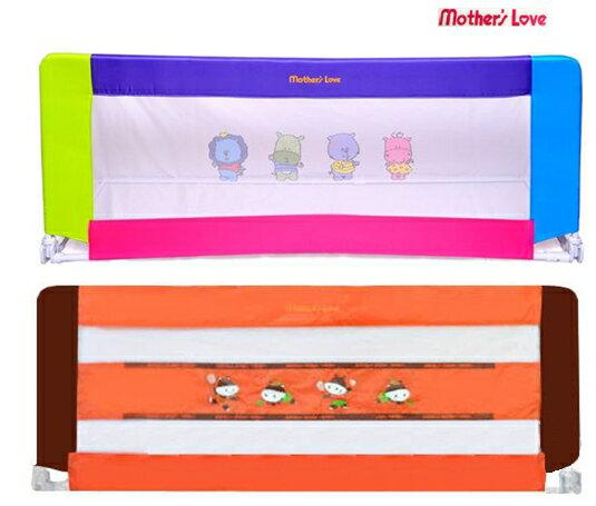 Mother Love 床邊護欄 床欄 150x65cm ^(顏色 出貨^) ~  好康折
