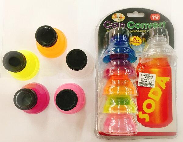易開罐防漏氣瓶蓋(適用瓶口直徑6cm內)防打翻飲料外漏氣泡不外洩-2486189