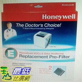 [COSCO代購]HoneywellCZ濾網(適用機型HAP-801APTW(HRF-E2-AP)_W110310