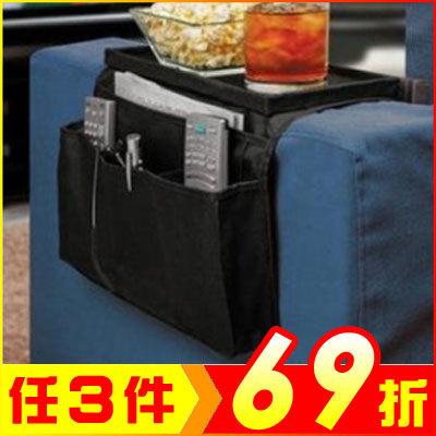 沙發邊掛袋 多層多格收納掛袋(顏色隨機)【AF07170】