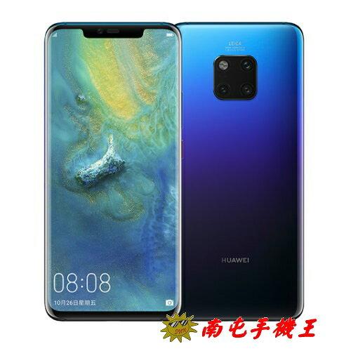 〝南屯手機王〞Huawei Mate 20 Pro LYA- L29 徠卡矩陣式三鏡頭 屏下指紋解鎖【宅配免運費】