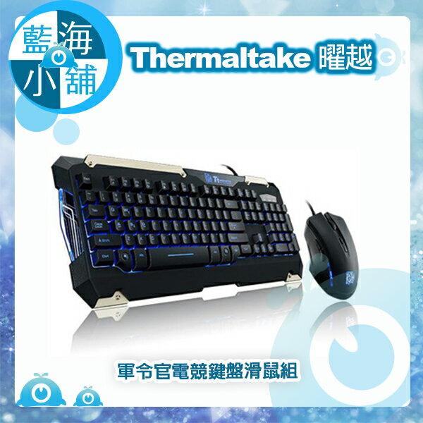 Thermaltake 曜越 Tt eSPORTS 軍令官COMMANDER Combo電競LED藍光鍵盤滑鼠組(KB-CMC-PLBLTC-01)