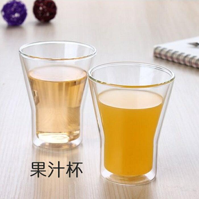 [Hare.D] 雙層玻璃果汁杯 水杯 飲料杯 隔熱 保溫 玻璃杯