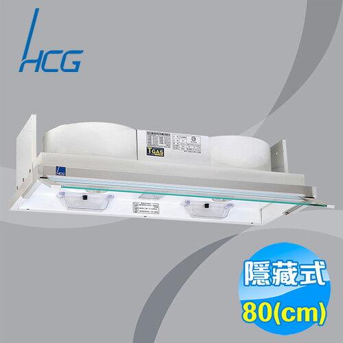 和成 HCG 80公分全隱藏式智慧抽油煙機 SE-757L