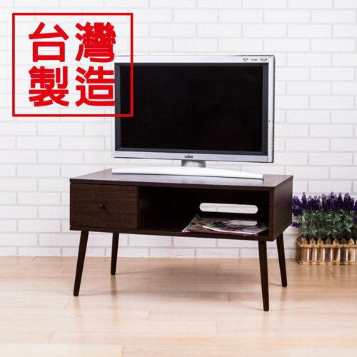 高優質防潑水古典電視櫃 視聽櫃 收納櫃~兩色【馥葉】【型號TV800】簡易組裝