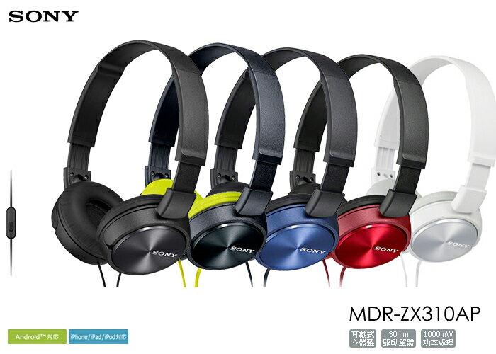 <br/><br/>  SONY MDR-ZX310AP (附收納袋) 摺疊耳罩式立體聲耳機附通話麥克風,公司貨附保卡,保固一年<br/><br/>