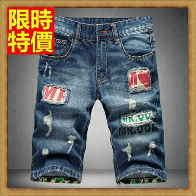 ~牛仔短褲單寧五分褲~ 貼布磨破 男休閒褲子69h69~ ~~米蘭 ~