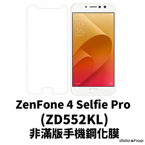 dido shop:Zenfone4SelfieProZD552KL5.5吋鋼化玻璃膜手機保護貼(MM040-3)