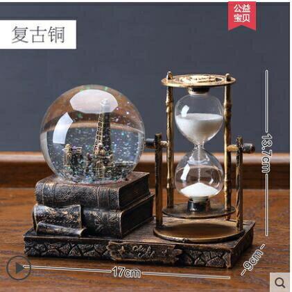 復古水晶球沙漏計時器創意擺件酒櫃客廳家居裝飾品桌面房間電視櫃 麻吉好貨