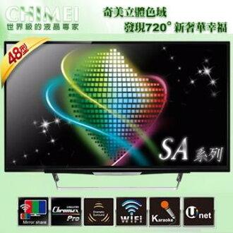 CHIMEI 奇美 48吋 智慧型LED液晶顯示器 TL-48SA80 ★CHROMAX PRO 進化版超微晶影像優化平台