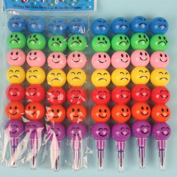 4支入笑臉彩虹筆 7色笑臉蠟筆 笑臉免削色筆/一包4支入{定40}~5930