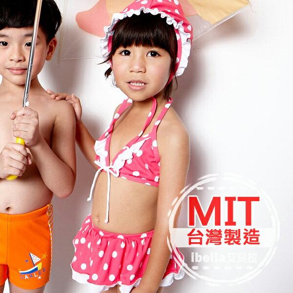 小女童比基尼泳裝 MIT 大波點荷葉裙擺泳衣^(附 帽^)~36~66~85805~ibe
