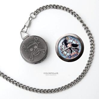懷錶 海賊王深灰色澤香吉士 柒彩年代【NEH6】